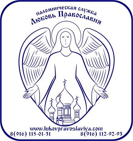 православные встречи в москве знакомства