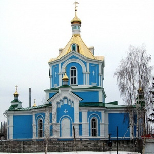 православная служба знакомств в москве