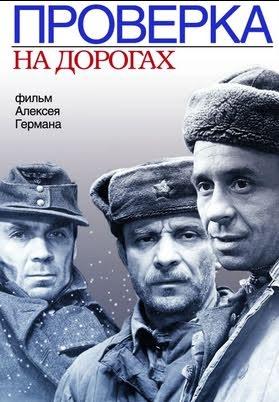православные знакомства я военный