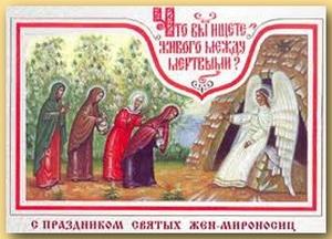 православные анкеты женщин знакомства