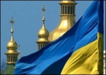 православные знакомства на украине донецк