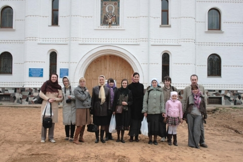 беларусь православные знакомства intitle forum