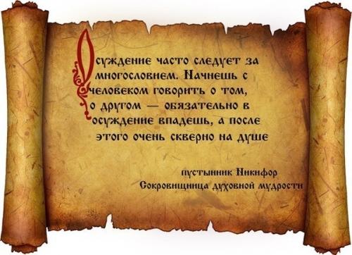 http://pravznak.msk.ru/uploads_user/2000/1213/221391.jpg