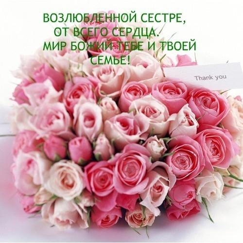 наталья григорьева диетолог