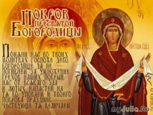 православная молодежь общение православные знакомства
