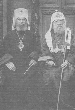 православные знакомства киевского патриархата