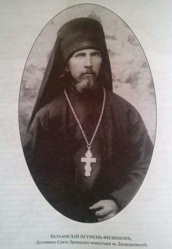 православные знакомства судьба форум
