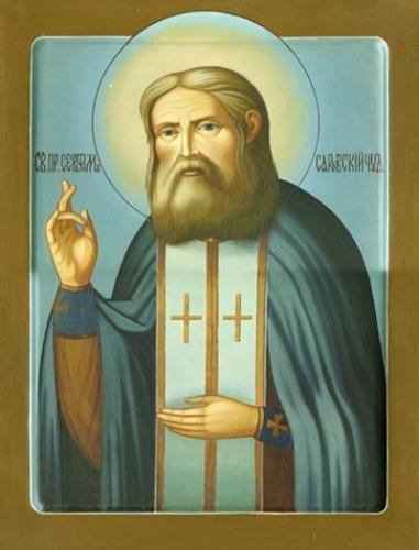 православные знакомства объявления vbulletin