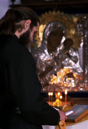 молитва для знакомства с человеком