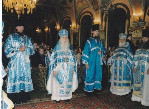 православные знакомства стих батюшка