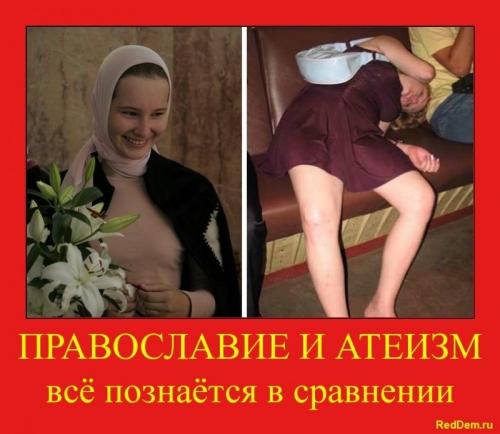 hochetsya-seksa-hristianin