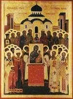 Православные знакомства - Православная Социальная Сеть - Смысл и ... 3a12ab89af658