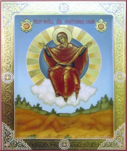 православные знакомства объявления ubb classic