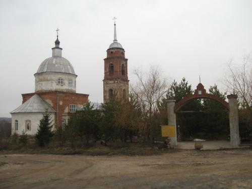 сайт православные знакомства ру отзывы