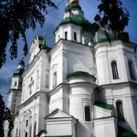 Православные Знакомства Чернигов