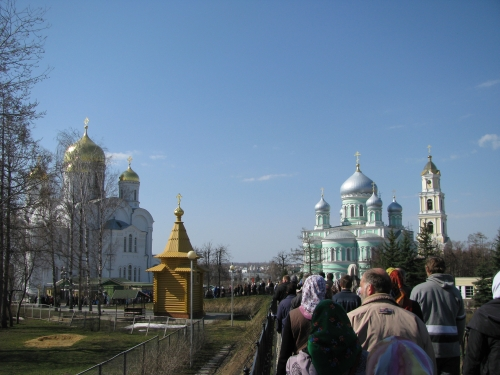Православные Знакомства Россия Дивеево
