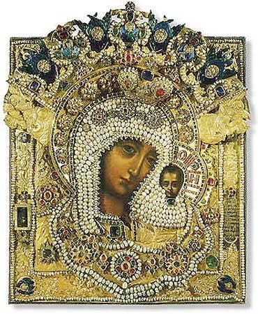 воронеж православные знакомства discussion