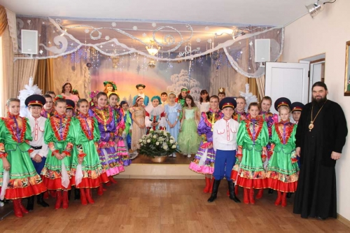 православные брачные знакомства forum