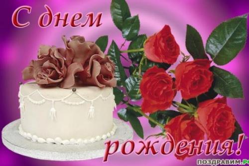 http://pravznak.msk.ru/uploads_user/53380000/53379550/253721.jpg