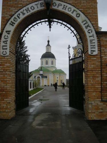 знакомства в воронеже православные