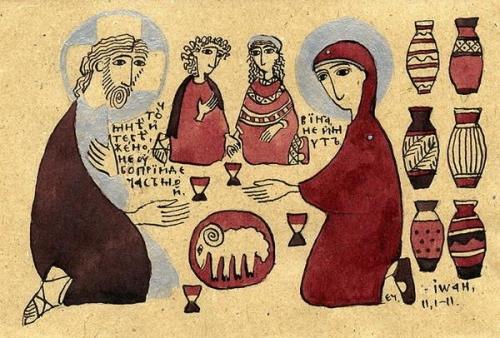 православные знакомства православная социальная сеть виталий