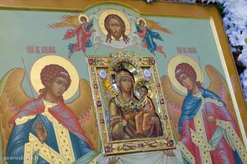 православные знакомства в латвии