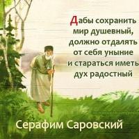 православные знакомства объявления форум